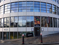Picture of Wagamama, EC3N 4EE