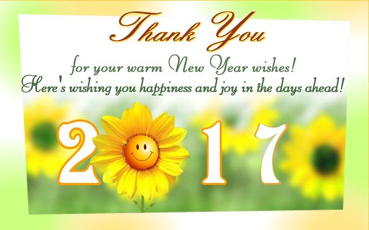 Happy new year 2018 quotes greeting e card for new year flickr happy new year 2018 quotes greeting e card for new year 2017 happynewyear m4hsunfo