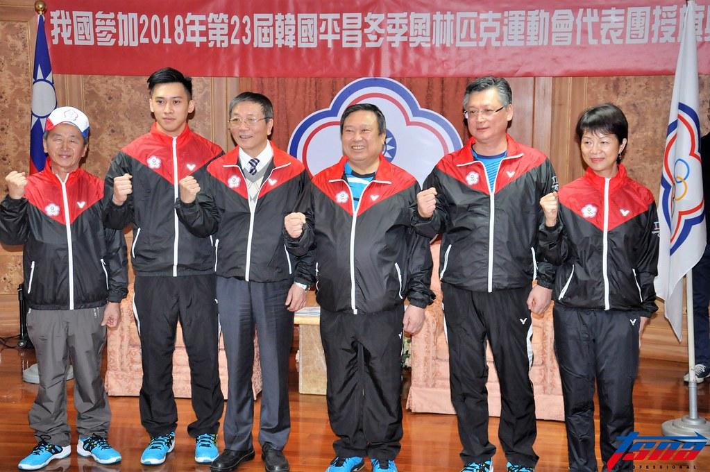 台灣代表隊將陸續前往韓國平昌參加冬奧。(張哲郢/攝)