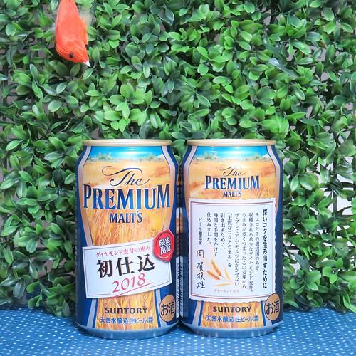 ビール : プレモル初仕込2018