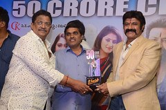 JaiSimha Successmeet Stills