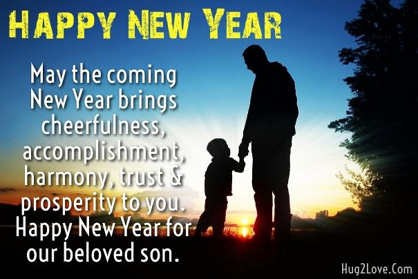 happy new year 2018 quotes new year wishes for son happynewyear by