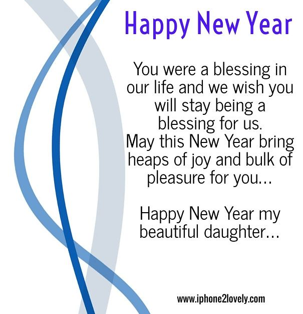 happy new year 2018 quotes new year wishes for daughter happynewyear by