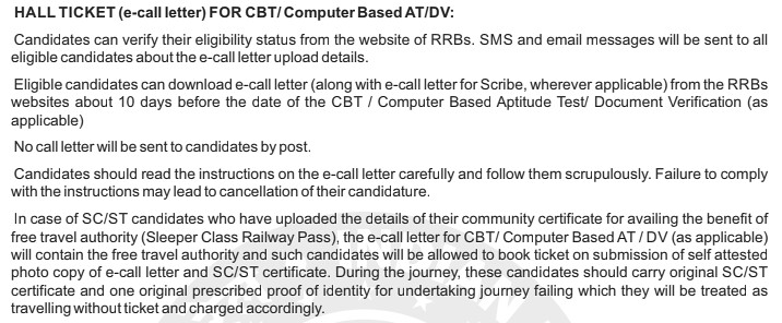 RRB ALP & Technician Admit Card 2018