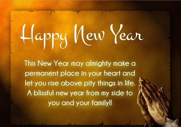 Happy New Year 2018 Quotes :Christian New Year Greetings B… | Flickr