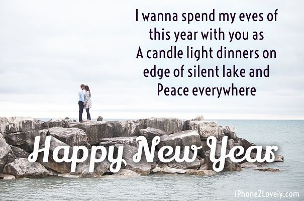 Happy New Year 2018 Quotes : Happy New Year To Fiance - #H… | Flickr