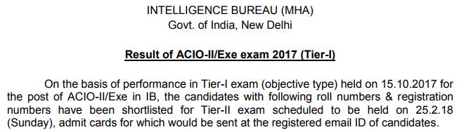 MHA IB ACIO Result 2017 of Tier 1 Announced: Check IB ACIO 2017 Result, Cut Off