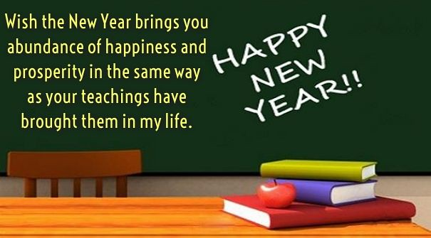 happy new year 2018 quotes new year wishes for teacher