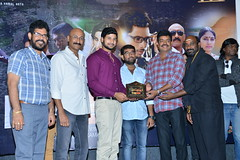 Undha Leda Movie Pre-Release Event Stills