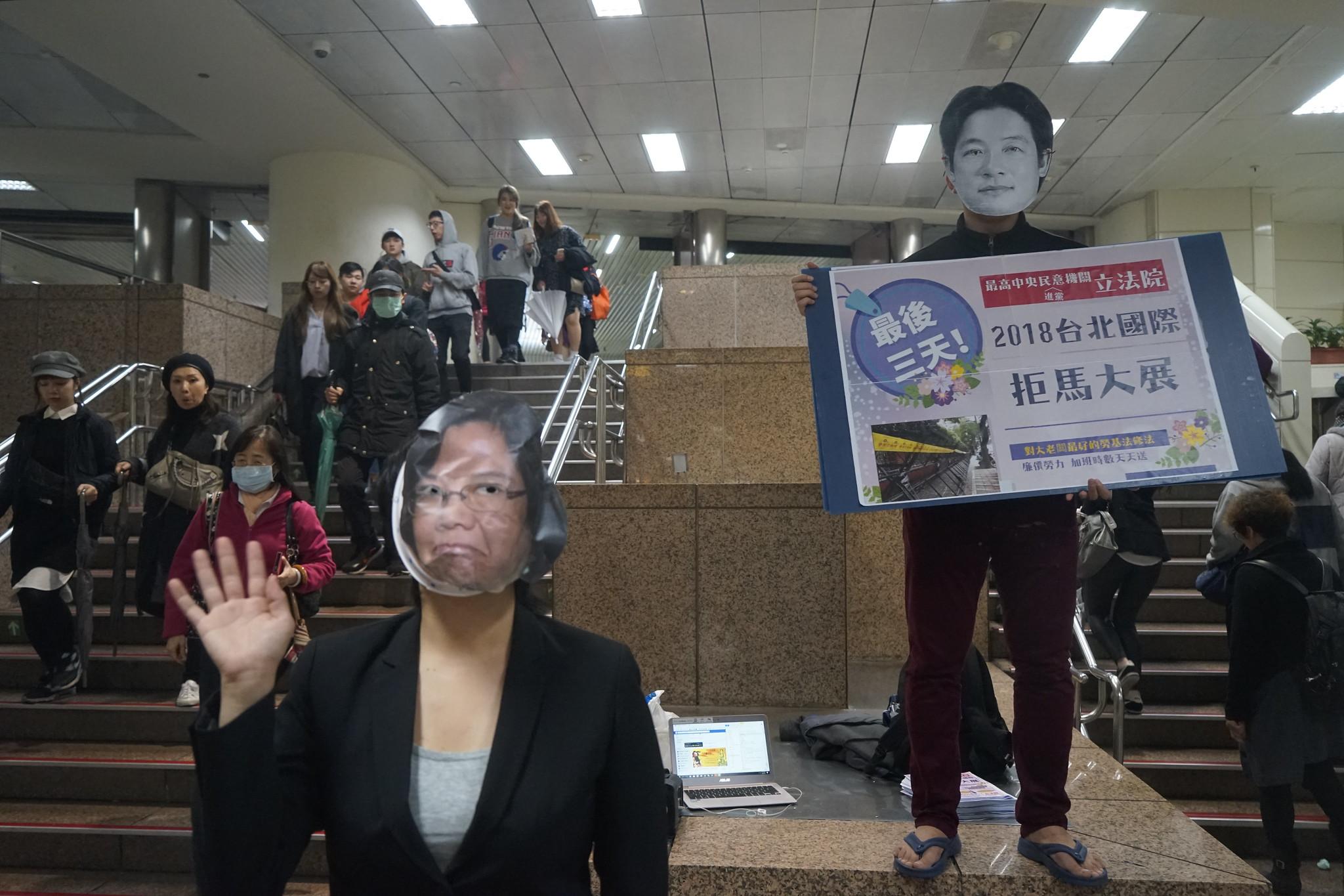 青年團體以「2018台北國際拒馬大展」諷刺近日警方大規模在台北街頭部署拒馬、柵欄的行徑。(攝影:張宗坤)