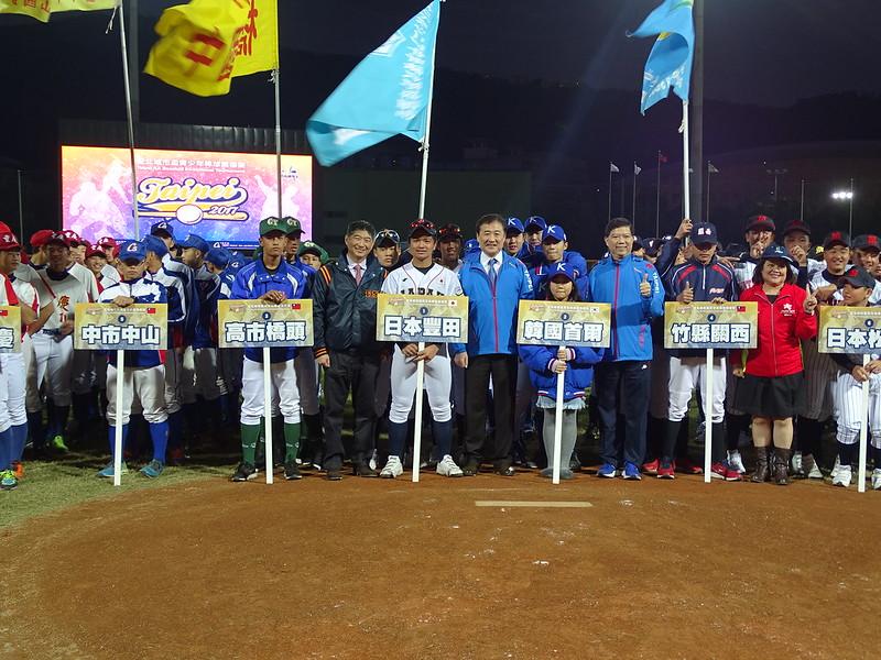 2017台北城市盃青少年棒球錦標賽熱鬧開幕。(主辦單位提供)