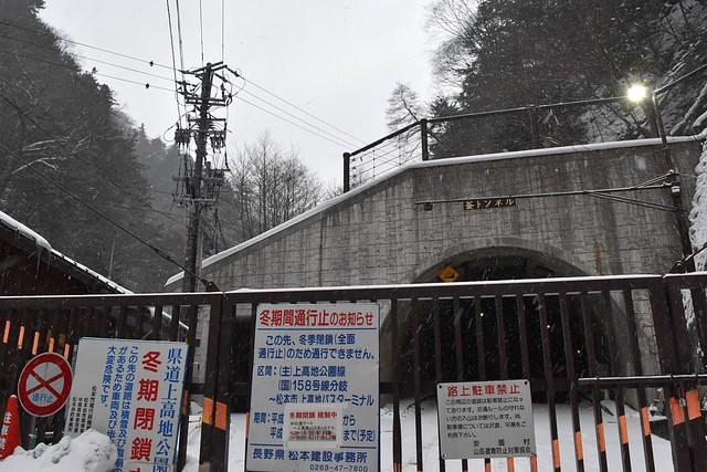 上高地釜トンネル