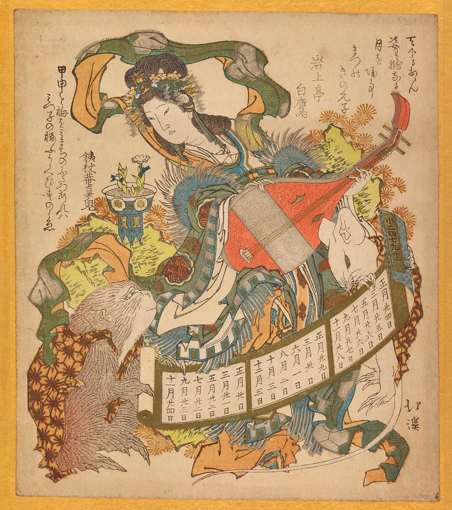 Benten Sarasvati 7 8 Japan Woodblock Print Album Leaf