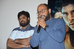 OkkaKshanam Movie Trailer Launch Stills