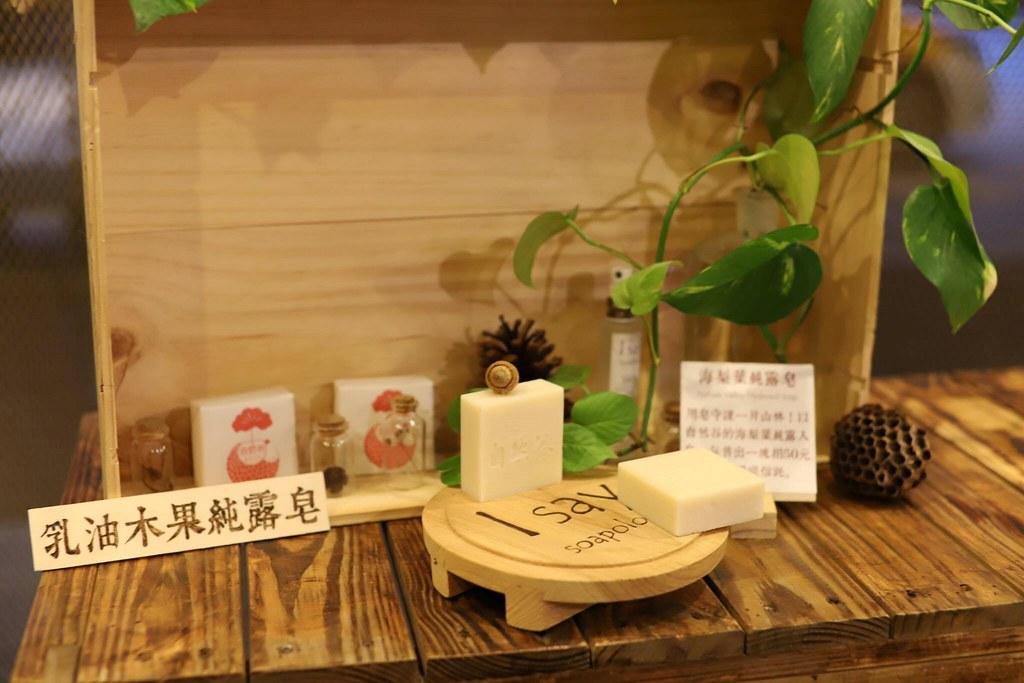 快閃店期間,乳油木果純露皂的展示區