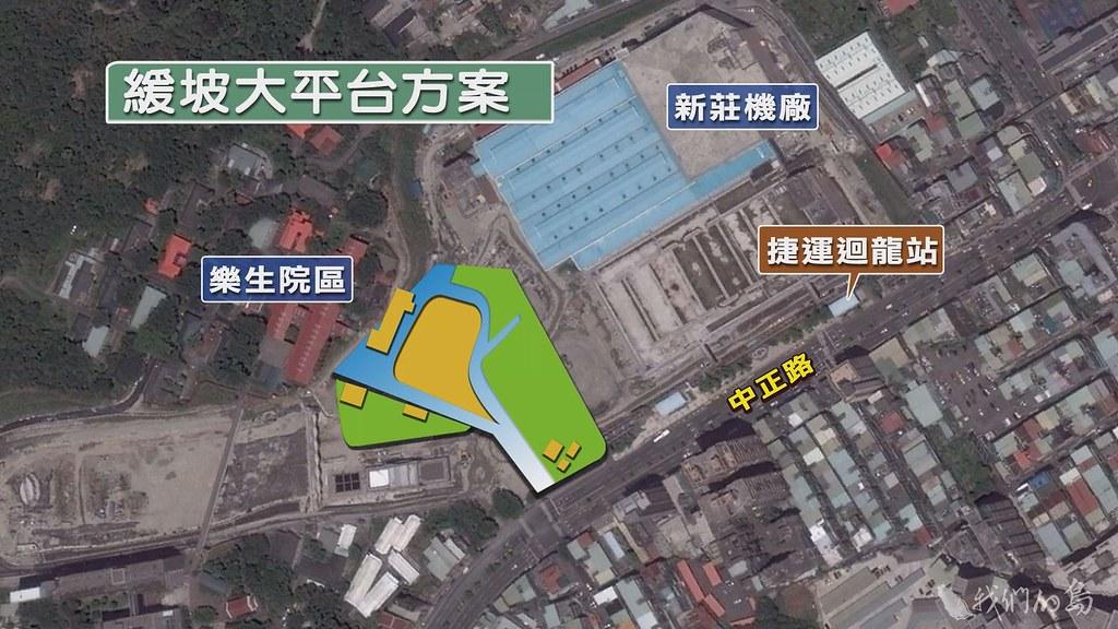 937-3-28如果要施作緩坡大平台,目前新莊機廠勢必要減少軌道,影響捷運行車調度。