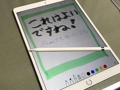 iPad Pro 10.5 unboxing 2018.1.5