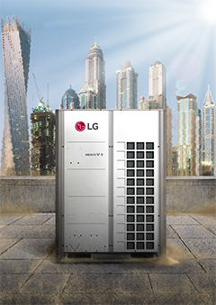 LG MULTI V 5 is designed for conference and hospitality applications.