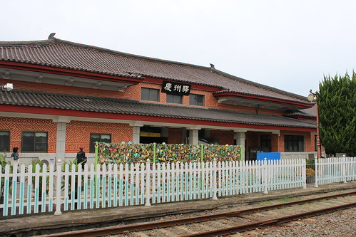 Gyeongju train station | by Timon91