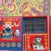 Monkey and bird drawing at Rainbow Village (彩虹眷村)