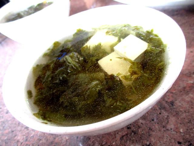 Joystar Garden complimentary soup