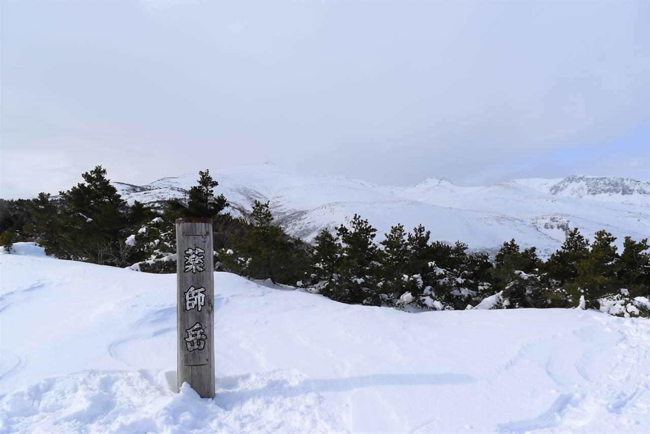 安達太良山・薬師岳山頂
