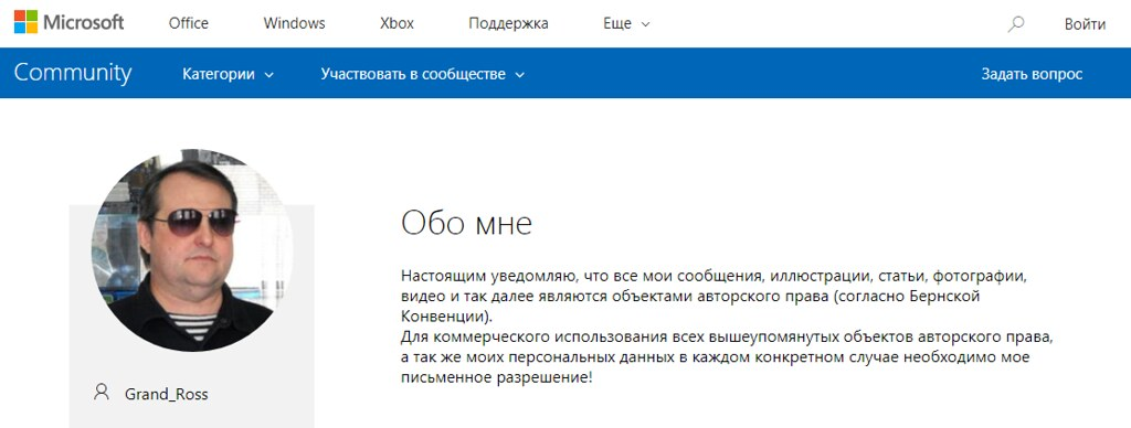 Дебил с форума поддержки Microsoft