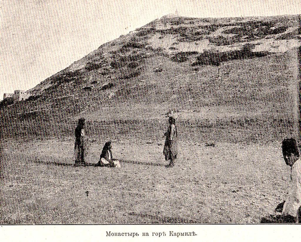 Изображение 27: Монастырь на горе Кармил.