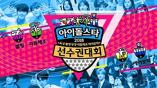 Idol Star Athletics Championships 2018 Ep.1