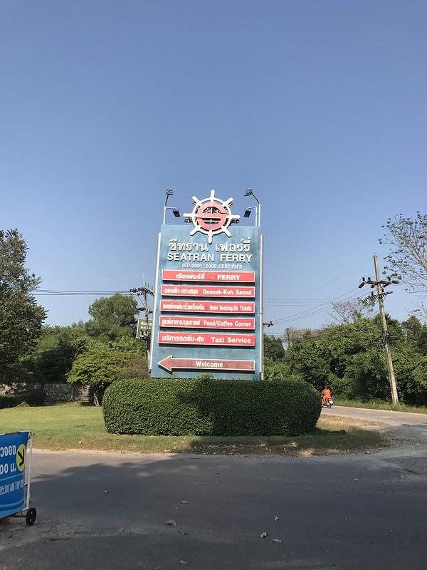 2018春节泰国曼谷-华欣-塔沙革/Ban Krut-苏梅岛一路向南自驾游 泰国旅游 第112张