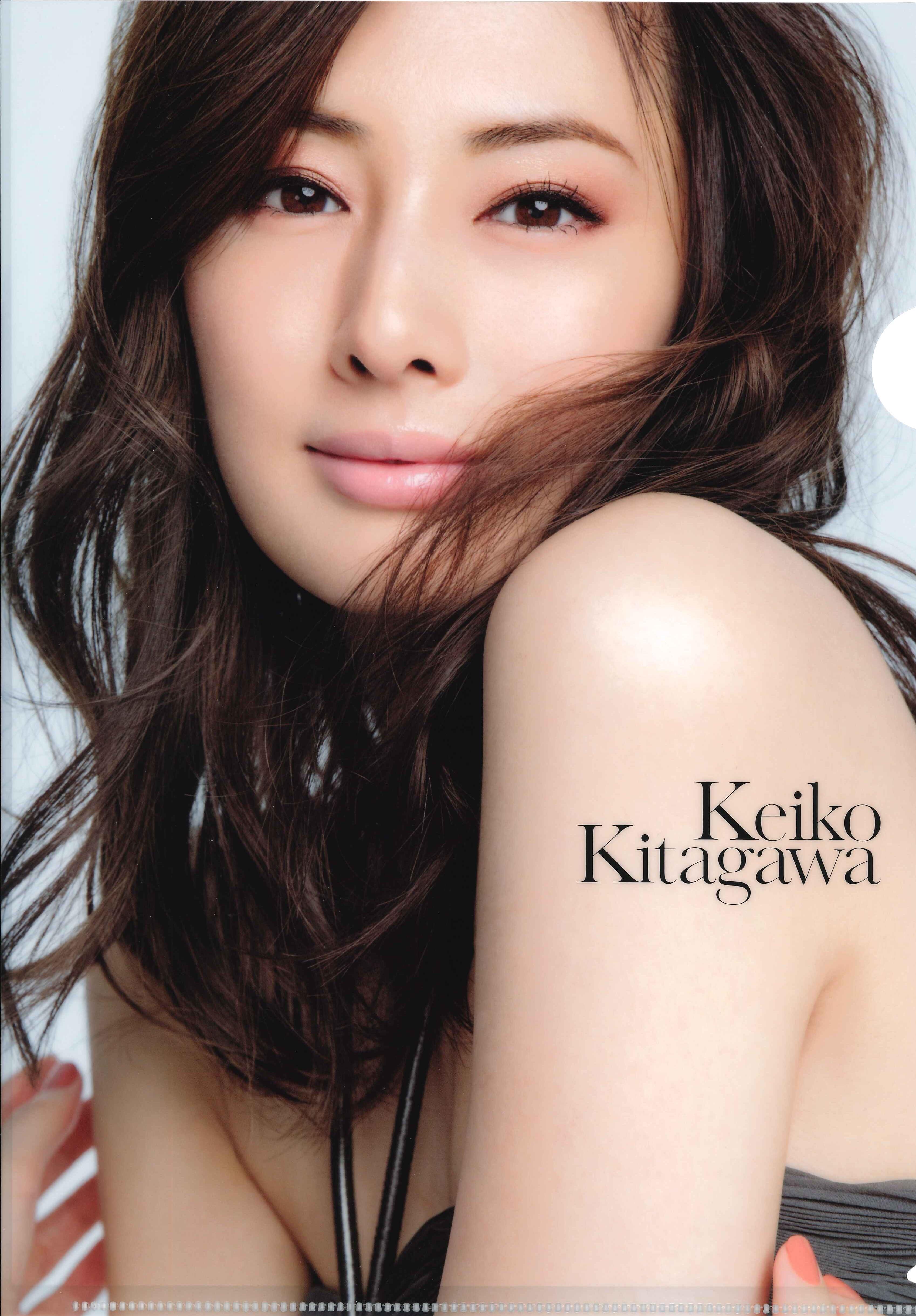 Send A Telegram >> Keiko Kitagawa 2018 calendar photo goods   TAF: apn