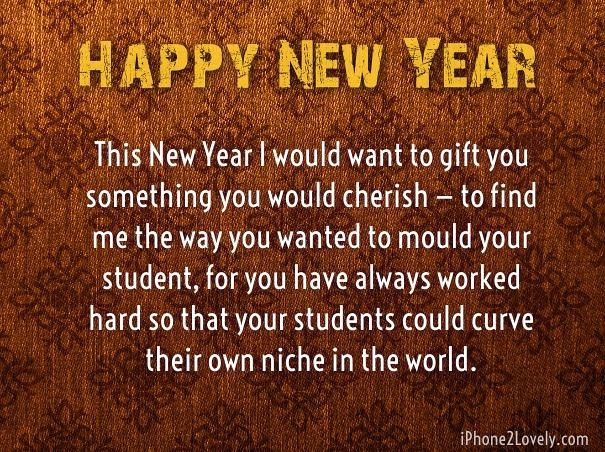 happy new year 2018 quotes happy new year 2017 teacher