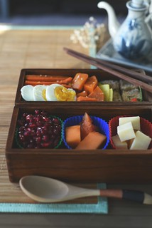 Vegetarian Bento Box | by Lan | MoreStomachBlog