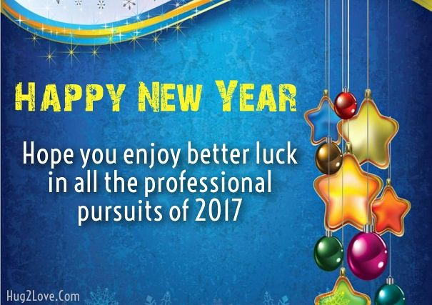 happy new year 2018 quotes new year wishes to employees from boss happynewyear