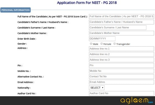 DMER Maharashtra PG Medical Admission 2018: Registration, Merit List