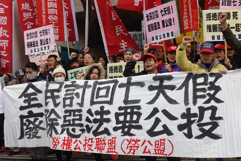 勞公盟強調工人主體性,不依靠現存政黨來動員民眾。(攝影:張智琦)