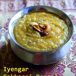 Iyengar Sakkarai Pongal - Sweet Pongal recipe
