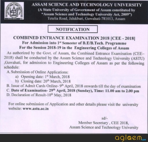 Assam CEE 2018 Notification Out; Application Form Opening On 1st March
