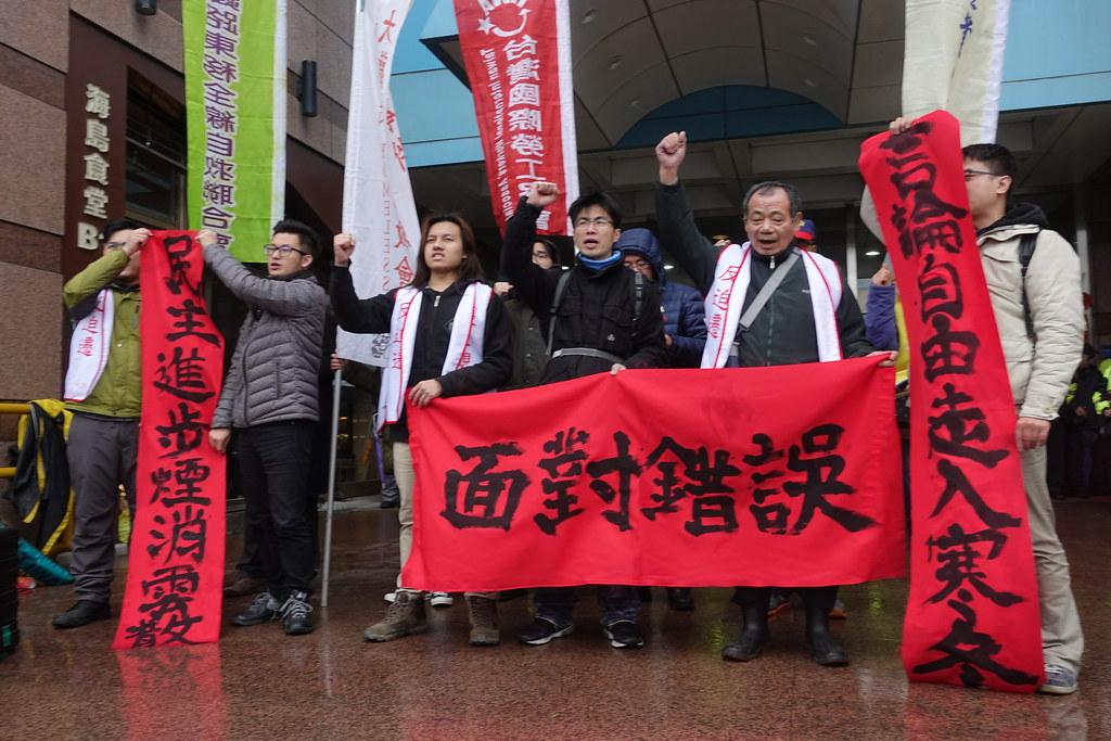 反迫遷團體和勞團赴民進黨部抗議,痛批民進黨背棄選前保障人民集會遊行自由的承諾。(攝影:張智琦)