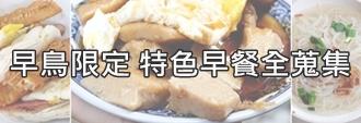 38601161880 45e99a87bb o - 孫山東家常麵 | 牛肉塊疊成小山高,這間被喻為台中最好吃的牛肉麵你吃過了嗎?