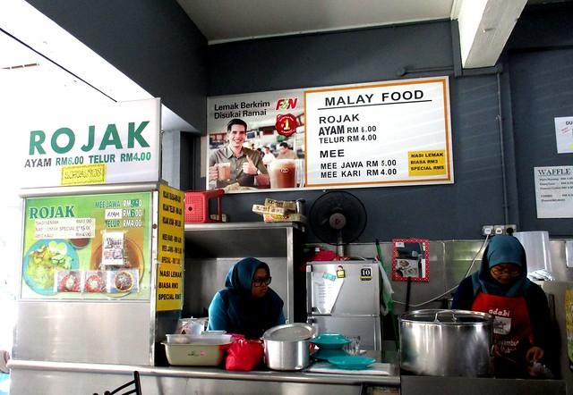 Malay stall