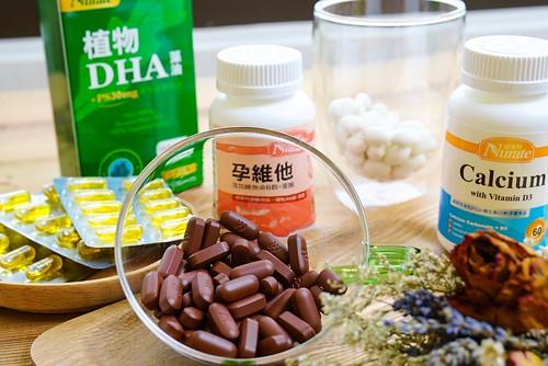 【孕期營養】紐萊特聰明組/孕期營養品/DHA藻油 幫妳把關每個孕期所需的營響
