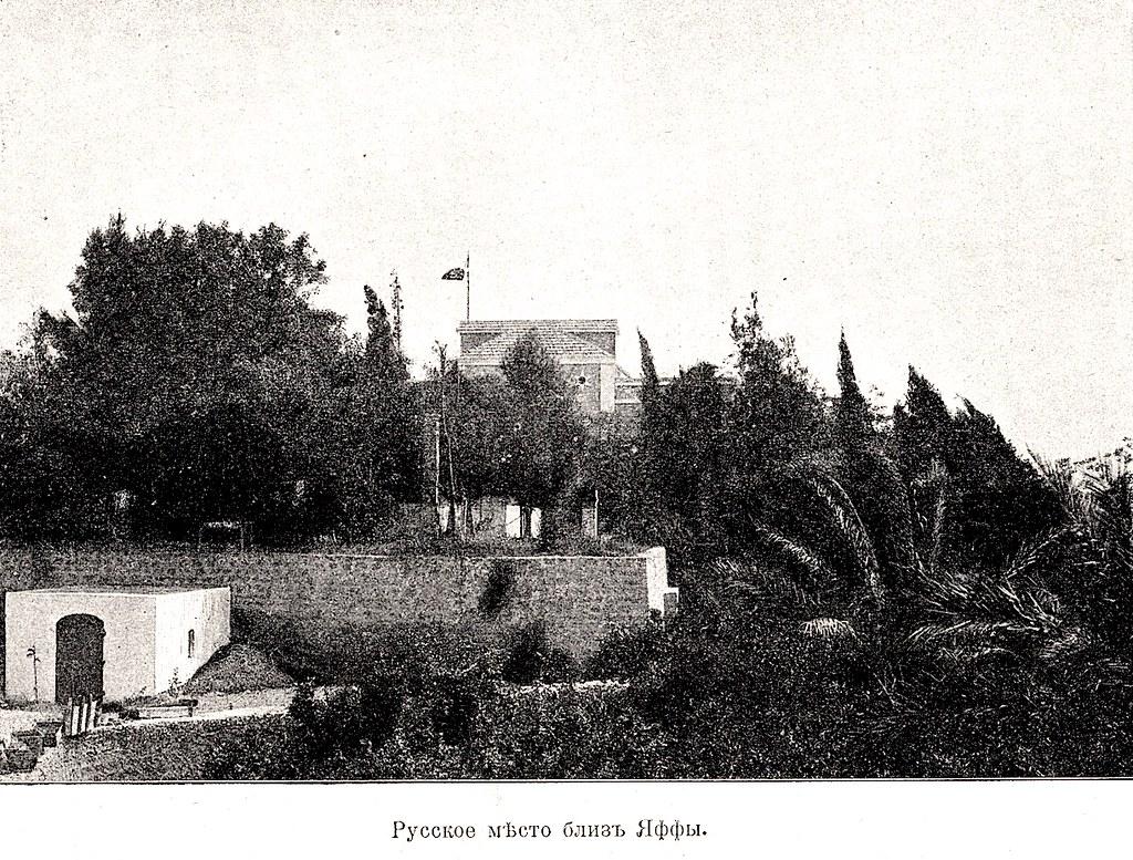 Изображение 11: Русское место близ Яффы.