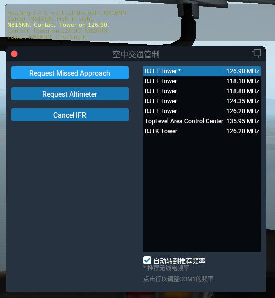自娱自乐航空迷