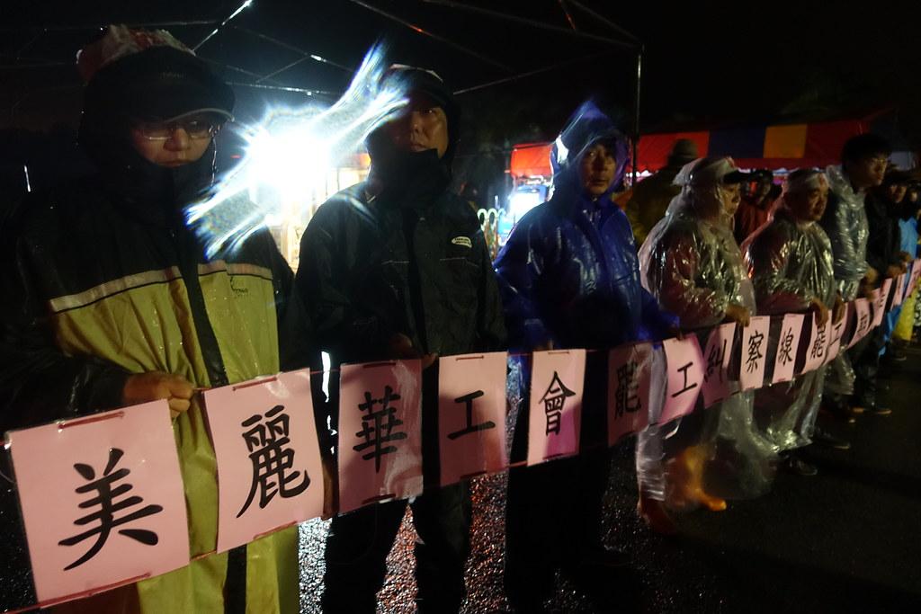 美麗華工會拉起罷工封鎖線。(攝影:張智琦)