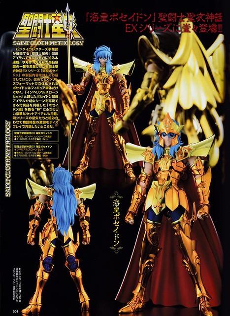 [Comentários] Saint Cloth Myth EX - Poseidon EX & Poseidon EX Imperial Throne Set - Página 2 28097351649_ab49f47c61_z
