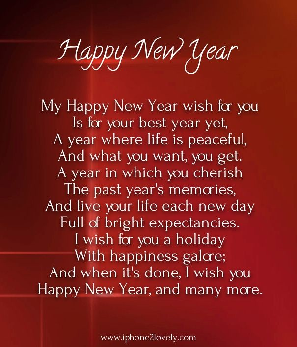 Happy New Year 2018 Quotes : new year love poems for her -… | Flickr