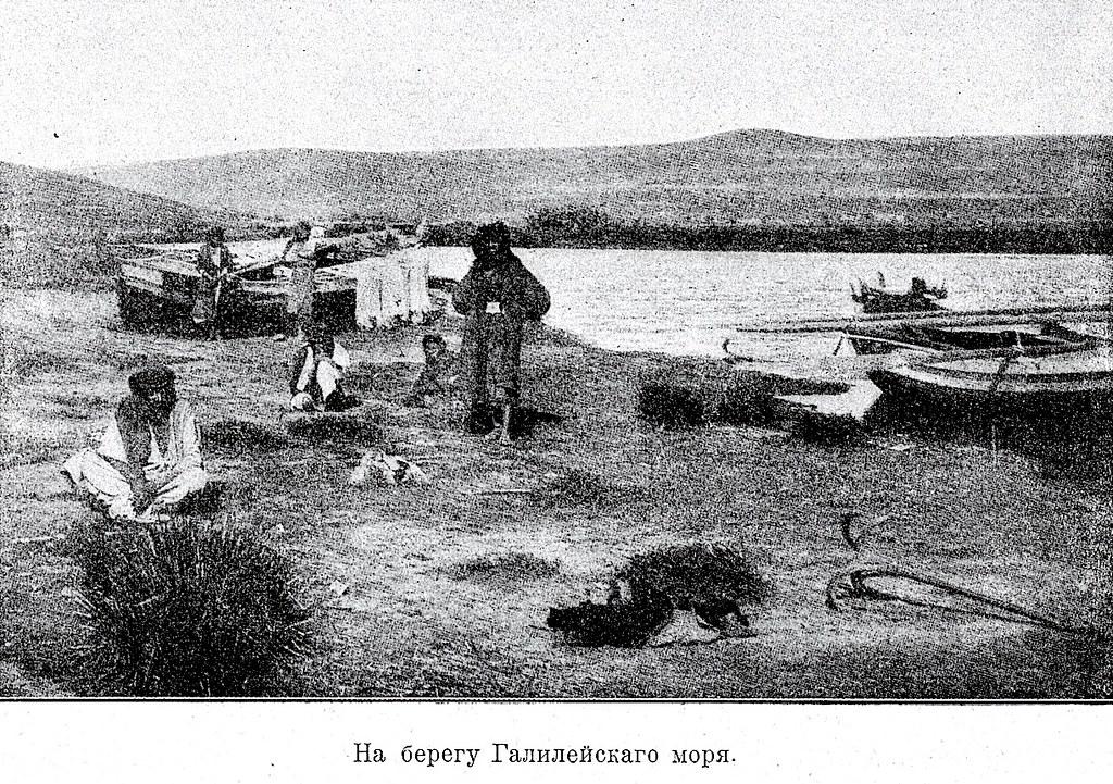Изображение 41: На берегу Галилейского моря.