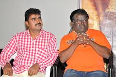 Seenugadi Prema Movie Audio Launch Stills