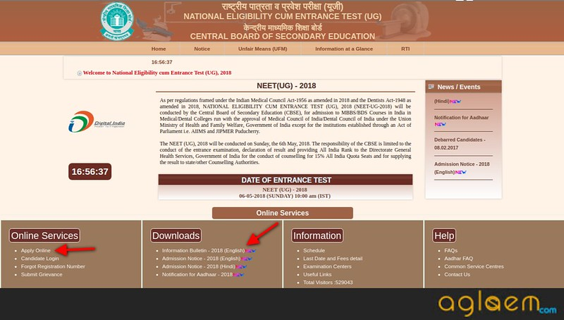 How To Fill NEET 2018 Application Form – A Step By Step Guide